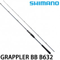 Cana Shimano Grappler BB B632